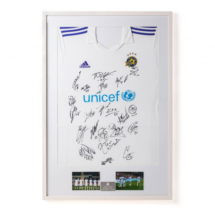 2015/16 signed third shirt