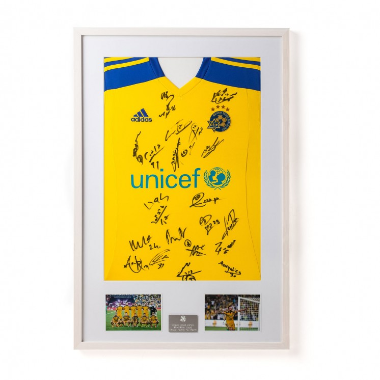 2014/15 signed home UNICEF shirt