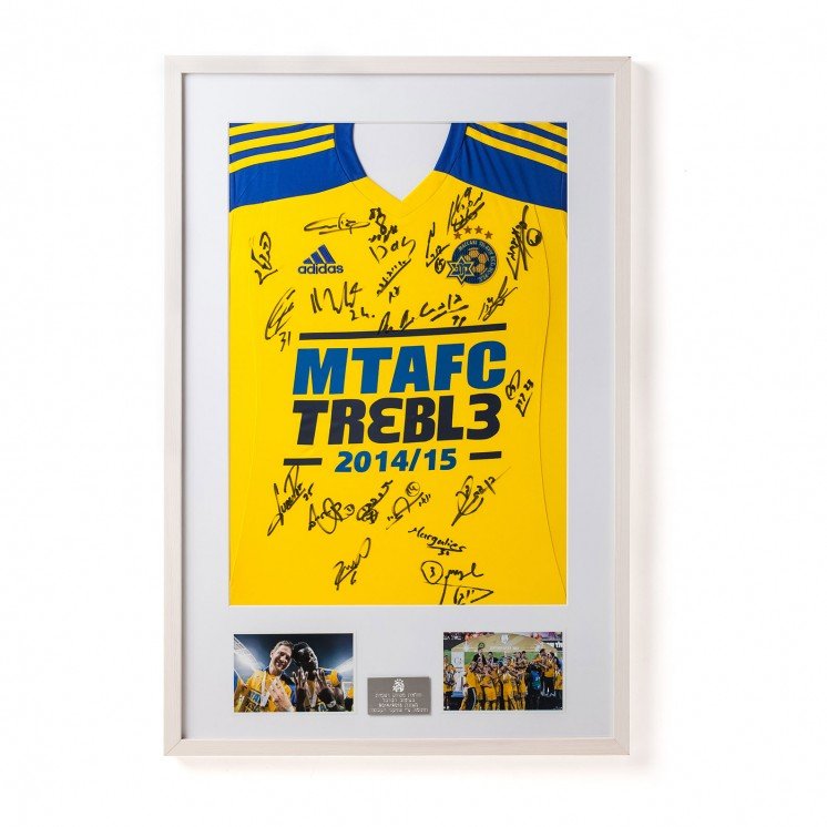 2014/15 Treble signed shirt