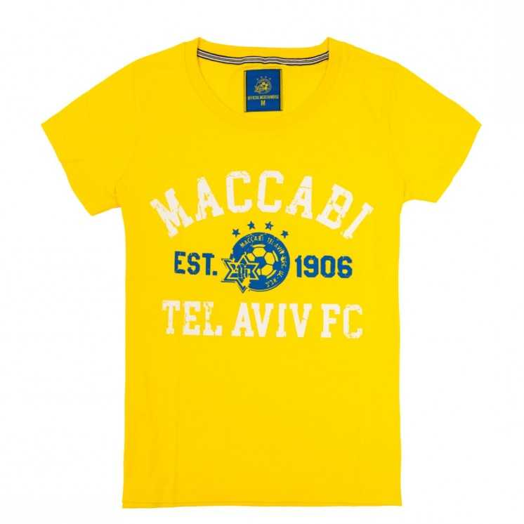Yellow Maccabi T-shirt