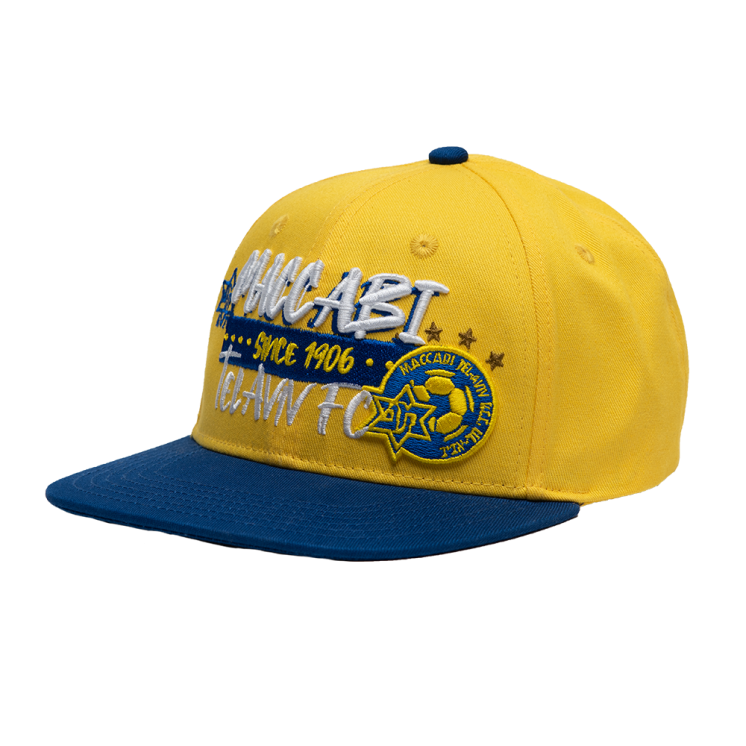 2020 yellow hat for kids
