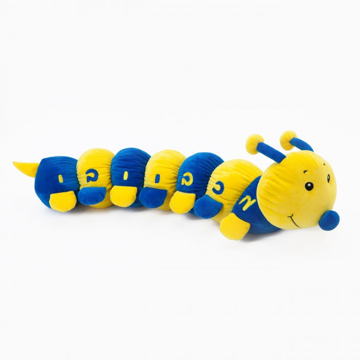Maccabi Tel Aviv Stuffed Caterpillar - length 17inches