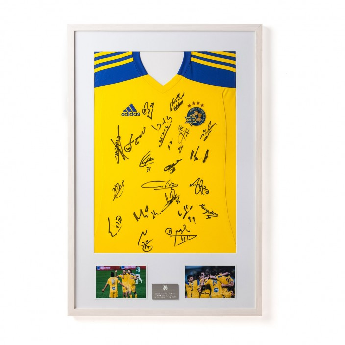 2014/15 signed home shirt