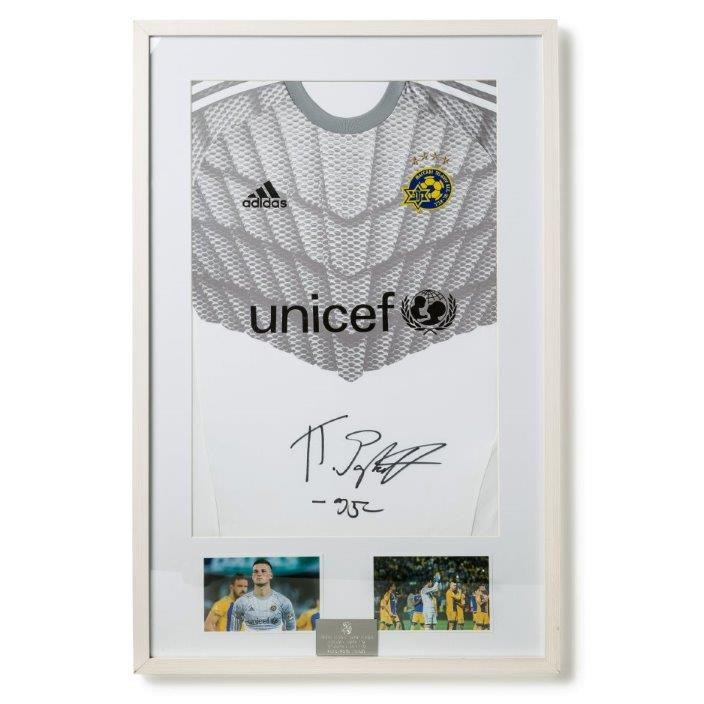 Predrag Rajikovic 2015/16 signed keeper shirt