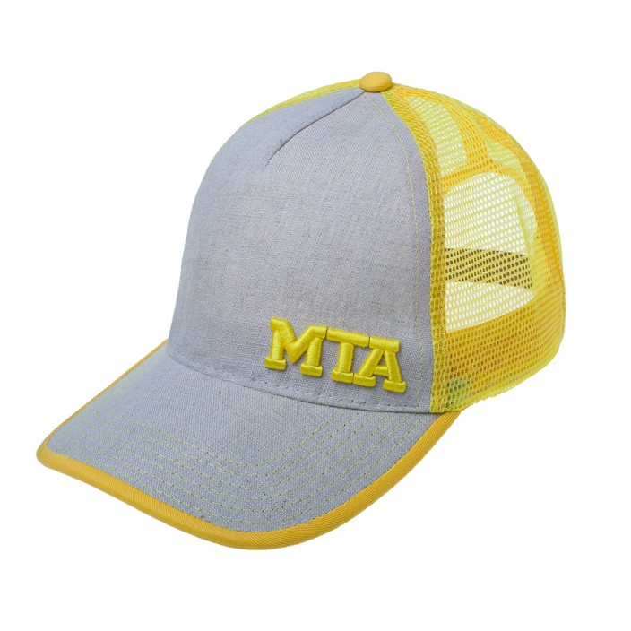 Woman's straw hat with yellow logo