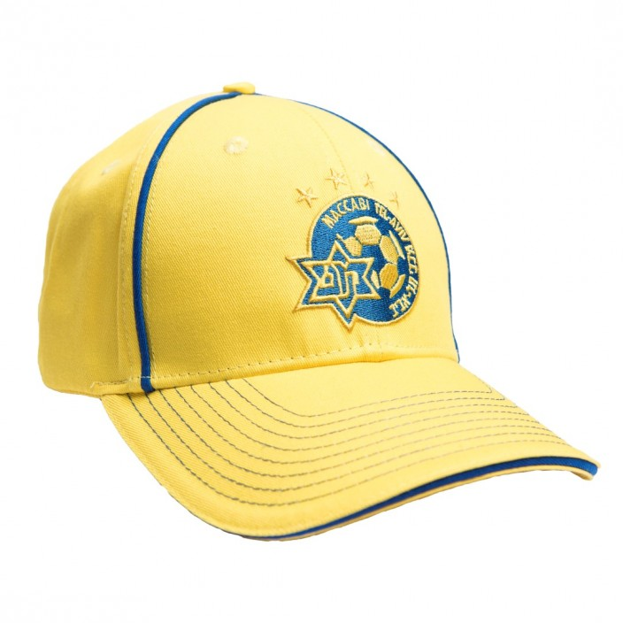 Yellow cap with logo