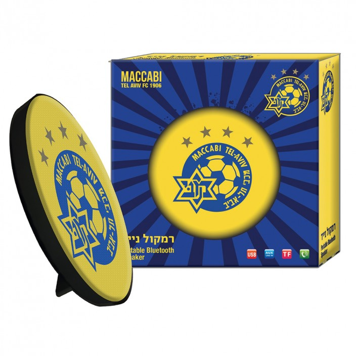 Speaker Bluetooth Small Maccabi Tel Aviv