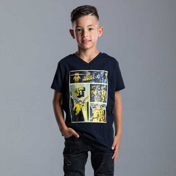 Kids Heroes Shirt - Team Yeini