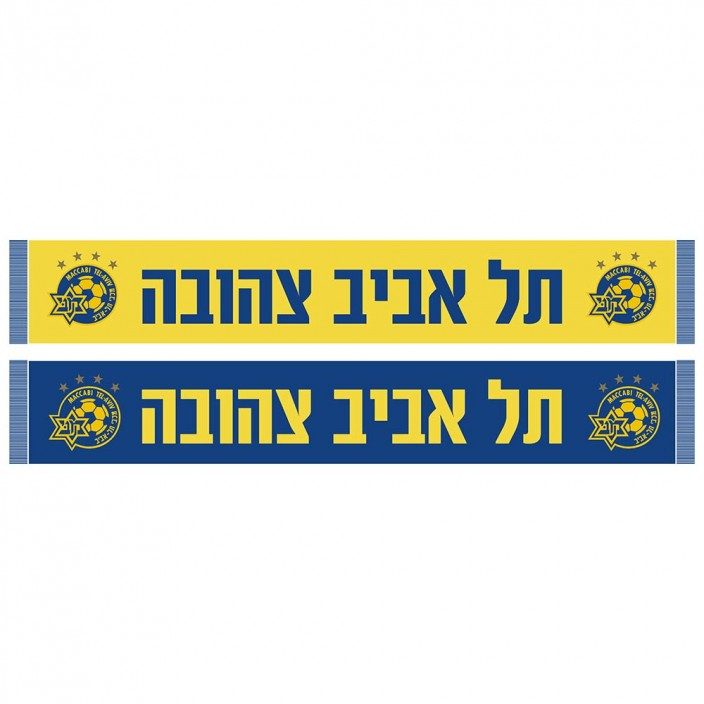 Yellow Tel aviv scarf