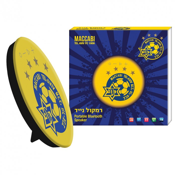 Speaker Bluetooth Large Maccabi Tel Aviv