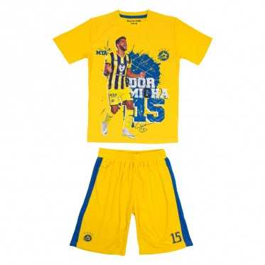 Children's Dor Micha Outfit