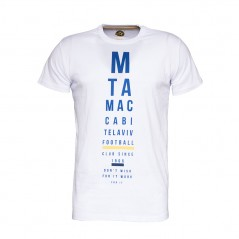 MTA FOOTBALL Men's Shirt 17/18