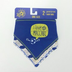 Pair of Baby Bibs with I LOVE MACCABI