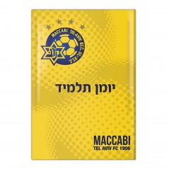 Daily Planner Notebook Maccabi Tel Aviv FC