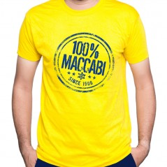 100 percent Maccabi Shirt for Kids