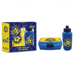 Lunch Box & Pressurized Bottle Maccabi Tel Aviv