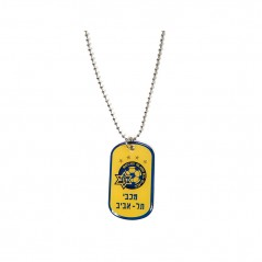 Maccabi Tel Aviv Tag Necklace